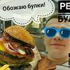 разместить рекламу в блоге Slava Cook