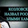 реклама у блоггера reshetov_artur