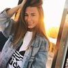 реклама в блоге Катерина Шошина