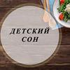 лучшие фото Татьяна Фокидсблог