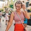 реклама в блоге Наталья
