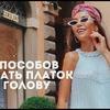 реклама в блоге karina_nigay
