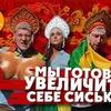 новое фото petenka_planetka  petr_lovigin
