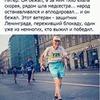заказать рекламу у блоггера Олег Губарьков