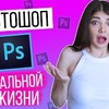 заказать рекламу у блоггера Виктория Блисс