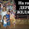 фото yulianka1981