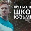реклама у блоггера Кузьма Гридин