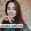новое фото daryablazhenko