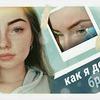 новое фото Марина Числова
