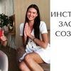 реклама в блоге Рита Нестерец
