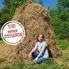 фотография Анастасия Волкова (Пфефочка)