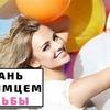 новое фото vicisaeva