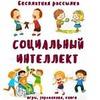 заказать рекламу у блоггера Наталья Игонина