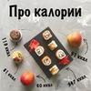 новое фото Евгения Уварова