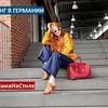 реклама у блоггера maria_tatarskaya