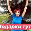 реклама в блоге Гульжана Нижинская