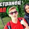фото на странице ivanefirov
