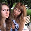 реклама на блоге Ирина Арискина