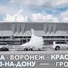 реклама у блоггера maxlistov