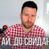 заказать рекламу у блогера dmitriev