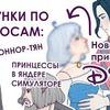 реклама у блоггера Саша Власова