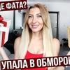 фото на странице vechnoeletotv