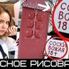 разместить рекламу в блоге Алина Самойлова
