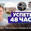 заказать рекламу у блогера maksimov_dy