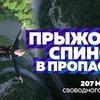 реклама в блоге maksimov_dy