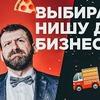 разместить рекламу в блоге rybakov_igor