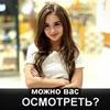заказать рекламу у блоггера Сергей Seffunn