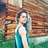 разместить рекламу в блоге Ольга Зацепина