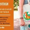 реклама в блоге thekrasavishna