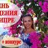 новое фото yulianka1981