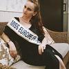 реклама у блоггера Дарья-Агата Максимова