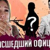 фото на странице gusein.gasanov