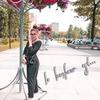 лучшие фото Екатерина Великая
