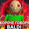 реклама на блоге Денис Сокол