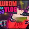 реклама у блоггера timosha_sushin