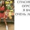реклама на блоге Рита Нестерец