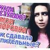 реклама на блоге stukalyik