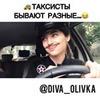 новое фото Алевтина Оливка