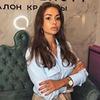 фото Елизавета Латашко