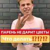 разместить рекламу в блоге Алексей Авдеев