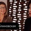 фотография ira_muromtseva