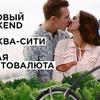 реклама на блоге maksimov_dy