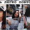 реклама в блоге dilya_nalune