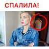разместить рекламу в блоге Иван Кагилев
