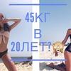 заказать рекламу у блоггера Светлана Павлова