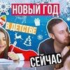 реклама в блоге alana_venum